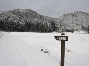 雪景色 田屋城へ